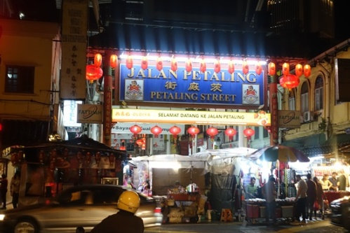 The Chinatown night market.